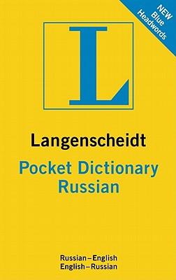 Langenscheidt Pocket Dictionary Russian By Langenscheidt (COR)